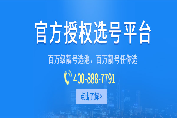 国外客户拨打国内400电话,主叫需付国际漫游费,被叫付国际长途费用。[400电话是国际电话吗