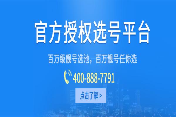 400电话是全国开通受理,在宁波及以外的地区都可以开通办理。[宁波的400电话怎么办理