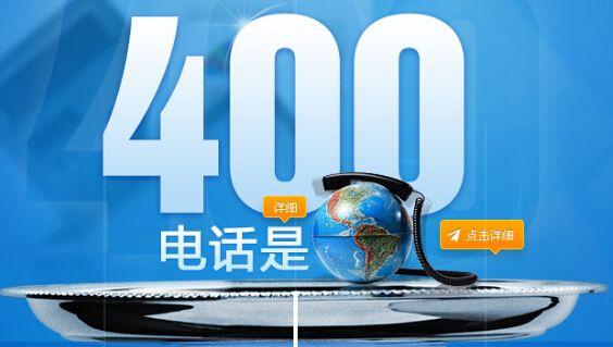 重庆怎么申请400电话(重庆400电话申请方便吗)